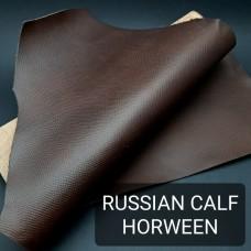Кожа КРС Horween Russian calf (cuir de Russie) отрез с неровными краями ДВОЁНЫЙ 0.8 мм. 27х34 см.