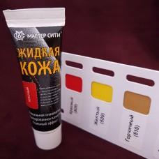 Жидкая кожа. Профессиональное средство для реставрации изделий из кожи МС 30 мл. Красный.