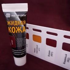 Жидкая кожа. Профессиональное средство для реставрации изделий из кожи МС 30 мл. Бордо.