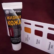 Жидкая кожа. Профессиональное средство для реставрации изделий из кожи МС 30 мл. Бордовый.