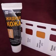 Жидкая кожа. Профессиональное средство для реставрации изделий из кожи МС 30 мл. Нежно-коричневый.