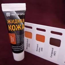 Жидкая кожа. Профессиональное средство для реставрации изделий из кожи МС 30 мл. Молодой олень.