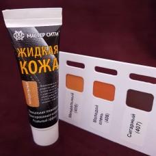 Жидкая кожа. Профессиональное средство для реставрации изделий из кожи МС 30 мл. Миндальный.