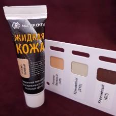 Жидкая кожа. Профессиональное средство для реставрации изделий из кожи МС 30 мл. Розово-бежевый.