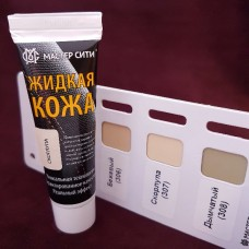 Жидкая кожа. Профессиональное средство для реставрации изделий из кожи МС 30 мл. Скорлупа.