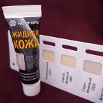 Жидкая кожа. Профессиональное средство для реставрации изделий из кожи МС 30 мл. Серо-бежевый.