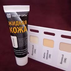 Жидкая кожа. Профессиональное средство для реставрации изделий из кожи МС 30 мл. Молочный.