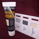 Жидкая кожа. Профессиональное средство для реставрации изделий из кожи МС 30 мл. Серый.