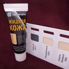 Жидкая кожа. Профессиональное средство для реставрации изделий из кожи МС 30 мл. Натуральный.