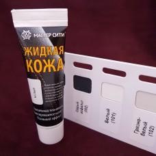 Жидкая кожа. Профессиональное средство для реставрации изделий из кожи МС 30 мл. Белый.