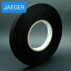 Киперная лента JAEGER KNIT - лента для укрепления кожи 55 м. чёрный 15 мм.