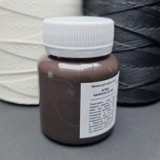 Краска для уреза кожи ORLY OPACO 80 гр. Матовый тёмно-коричневый.