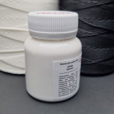 Краска для уреза кожи ORLY OPACO 80 гр. Матовый белый.