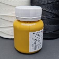 Краска для уреза кожи ORLY OPACO 80 гр. Матовый охра.