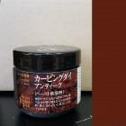 Антик паста для кожи SEIWA 100 гр. Brown.