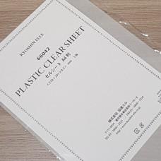Пластик для окошек под документы прозрачный, гибкий. Формат А4.