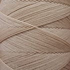 SLAM нитки для кожи. 30 м. 0.6 мм. ECRU - экрю (суровое полотно).