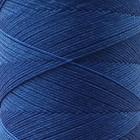 SLAM нитки для кожи. 30 м. 0.6 мм. ROYAL - королевский синий.