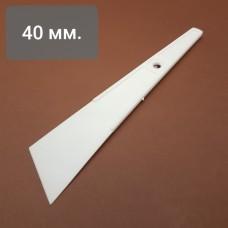 Гладилка - шпатель для распределения клея из нейлона 40 мм.