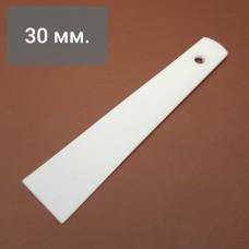 Гладилка - шпатель для распределения клея из нейлона 30 мм.