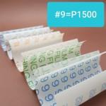 Шкурка 3М для для полимеров и кожи. #9 = Р1500 по ГОСТ Р 52381-2005. Отрез 10х10 см.