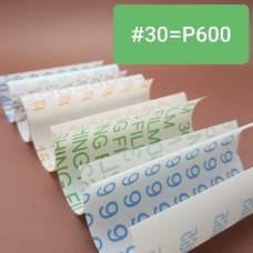 Шкурка 3М для для полимеров и кожи. #30 = Р600 по ГОСТ Р 52381-2005. Отрез 10х10 см.
