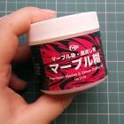 Агент - гель для кожи. Гель - подложка для окрашивания кожи в ванночках в технике батик, 50 гр. Craft Sha.