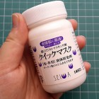 Агент - маска для кожи. QUICK MASK Защищает окрашенную часть кожи от перекрытия другим цветом, 100 мл. Seiwa.