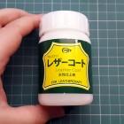 Агент - лак для кожи. Защищает окрашенную часть кожи от перекрытия другим цветом, создаёт финишное покрытие, 100 мл. Craft Sha.