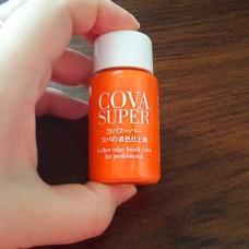 Краска для уреза/росписи кожи японская Cova Super, оранжевый 30 гр.