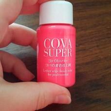 Краска для уреза/росписи кожи японская Cova Super, розовый 30 гр.