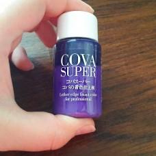 Краска для уреза/росписи кожи японская Cova Super, фиолетовый 30 гр.