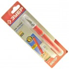 Перьевой нож для художественных работ Зубр ручка из металла с эргономичной накладкой + 5 лезвий в комплекте.