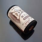 Нитки для шитья кожи, традиционные японские РАМИ-ЭКО вощёные - 150 метров №20/3. Тёмно-коричневый.