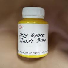 Краска для уреза кожи ORLY OPACO 100 гр. Матовый лимонный.