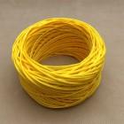 Нитки для шитья кожи вощёные, плетёные URSA. Полиэстер 30 метров, толщина 1.0 Цвет - Жёлтый.