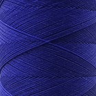 Нитки для кожи Ritza Tiger 0.8 мм. 26-30 метров, 100% полиэстер. Цвет JK63 - Classic blue.