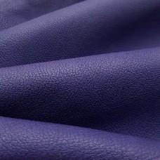 Кожа галантерейная CONCERIA ANTIBA 2 сорт, шевро сине-фиолетовый 1.7 мм. 46 кв.дец.