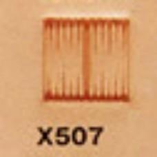 """Штамп для тиснения по коже """"Корзинка X507"""" 9.5х10 мм."""