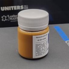 Краска для уреза кожи UNITERS CUOIO матовый коричневый 50 гр.