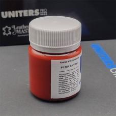 Краска для уреза кожи UNITERS MATTONE матовый коричневый кирпич 50 гр.