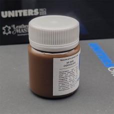 Краска для уреза кожи UNITERS DARK BROWN матовый шоколадный 50 гр.