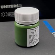 Краска для уреза кожи UNITERS VERDE FOGLIA матовый зелёный хаки 50 гр.