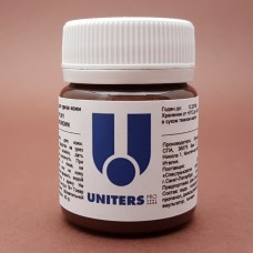 Краска для уреза кожи UNITERS DARK BROWN матовый тёмно-коричневый 40 гр.