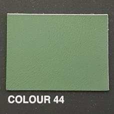 Краска для уреза кожи UNITERS VERDE FOGLIA матовый зелёный хаки 40 гр.
