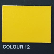 Краска для уреза кожи UNITERS GOLD YELLOW матовый жёлтый 50 гр.